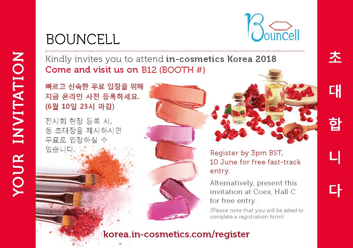 INCOS KOREA 2018_PERSONALISED INVITE_페이지_2.jpg